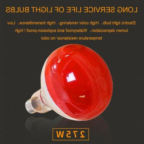 275W Double Head Type Infrared Heating Lamp Adjustable